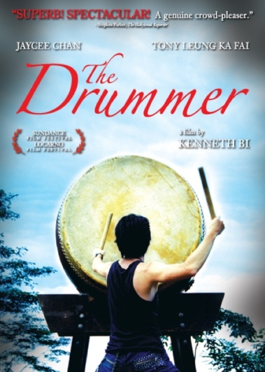 The Drummer DVD