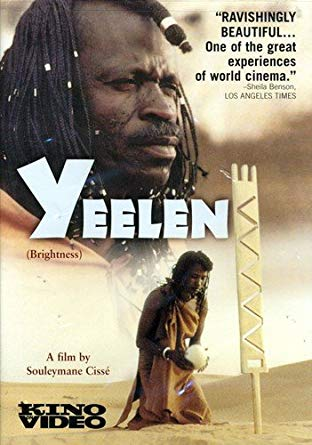Yeelen DVD