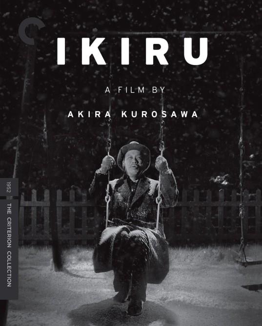Ikiru DVD